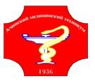 Ачинский медицинский техникум - логотип