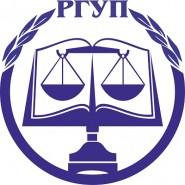 Дальневосточный филиал Российский государственный университет правосудия