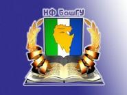 Нефтекамский филиал Башкирского государственного университета - логотип