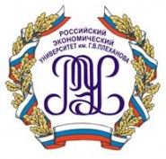 Брянский филиал Российского экономического университета имени Г.В. Плеханова