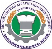 Могойтуйский аграрно-промышленный техникум
