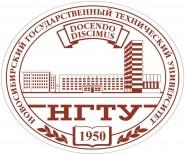 Новосибирский государственный технический университет - логотип