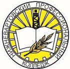 Нижневартовский политехнический колледж - логотип