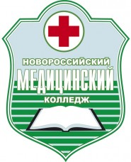 Новороссийский медицинский колледж - логотип