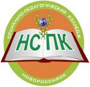 Новороссийский социально-педагогический колледж - логотип
