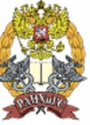 Западный филиал Российская академия народного хозяйства и государственной службы при Президенте РФ - логотип