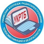 Уфимский колледж радиоэлектроники, телекоммуникаций и безопасности - логотип
