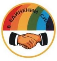 Шахтинский кооперативный техникум бизнеса, коммерции и права