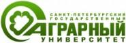 Санкт-Петербургский государственный аграрный университет - логотип