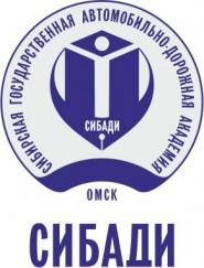Сибирский государственный автомобильно-дорожный университет - логотип