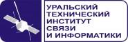 Уральский технический институт связи и информатики
