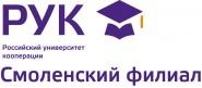 Смоленский филиал Российский университет кооперации - логотип