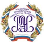 Ивановский филиал Российский экономический университет им. Г.В. Плеханова СУЗ
