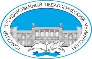 Томский государственный педагогический университет - логотип