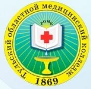 Тульский областной медицинский колледж