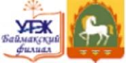 Баймакский филиал ГАОУ СПО «Уфимский топливно-энергетический колледж»