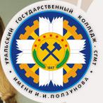 Уральский государственный колледж имени И.И. Ползунова (Екатеринбург) - логотип