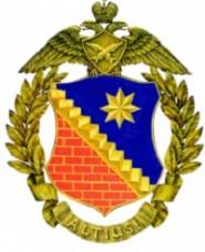 Волгоградская государственная академия повышения квалификации и переподготовки работников образования - логотип