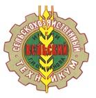 Вельский сельскохозяйственный техникум им. Г.И.Шибанова