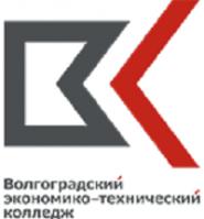 Волгоградский экономико-технический колледж - логотип
