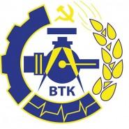 Волгоградский технический колледж - логотип
