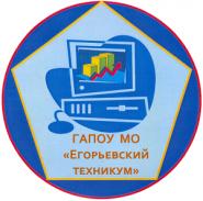 Егорьевский техникум - логотип