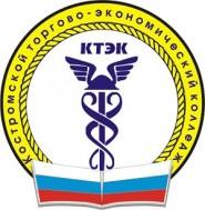 Костромской торгово-экономический колледж - логотип