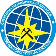Сибирский геофизический колледж - логотип