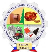Семеновский индустриально-художественный техникум