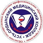 Усть-Ордынский медицинский колледж им. Шобогорова М.Ш. - логотип