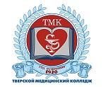 Тверской медицинский колледж