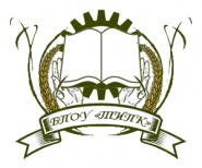 Тарский индустриально-педагогический колледж - логотип