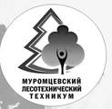 Муромцевский лесотехнический техникум
