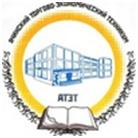Ачинский торгово-экономический техникум - логотип