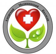 Амурский медицинский колледж - логотип