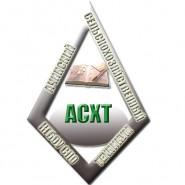 Ачинский сельскохозяйственный техникум - логотип