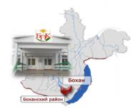 Боханский педагогический колледж им. Д. Банзарова - логотип