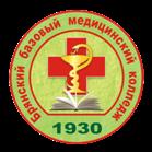 Брянский базовый медицинский колледж - логотип
