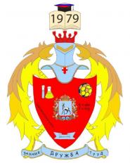 СОШ № 4 п.г.т. Безенчук - логотип