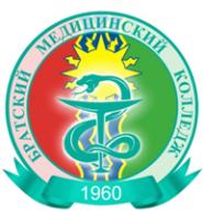 Братский медицинский колледж - логотип