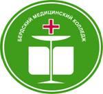 Бердский филиал Новосибирского медицинского колледжа