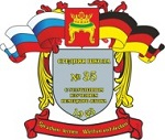 Средняя общеобразовательная школа № 35 с углубленным изучением немецкого языка г. Тверь - логотип