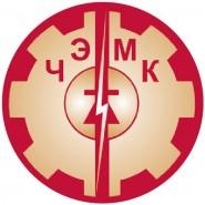 Чебоксарский электромеханический колледж - логотип