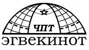Чукотский полярный техникум посёлка Эгвекинот - логотип