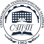 Себряковский технологический техникум (Михайловка)