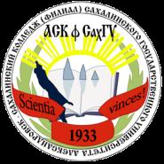 Александровск-Сахалинский колледж (филиал) - логотип