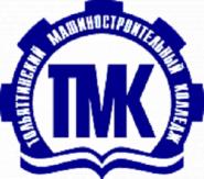 Тольяттинский машиностроительный колледж - логотип