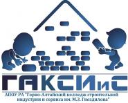 Горно-Алтайский государственный политехнический колледж имени М.З. Гнездилова - логотип