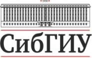 Сибирский государственный индустриальный университет - логотип