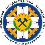 Верхнепышминский филиал Уральского государственного колледжа имени И.И. Ползунова - логотип